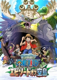 Anime: One Piece: Episode of Skypiea