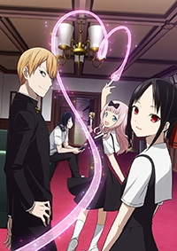 Anime: Kaguya-Sama: Love is War