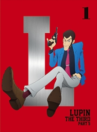 Anime: Is Lupin Still Burning?