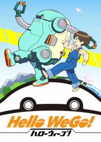 Anime: Hello We Go!
