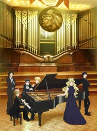 Anime: Forest of Piano Season 2