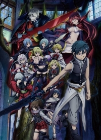 Anime: Trinity Seven: Heavens Library & Crimson Lord