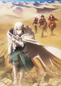 Anime: Fate/Grand Order: The Movies