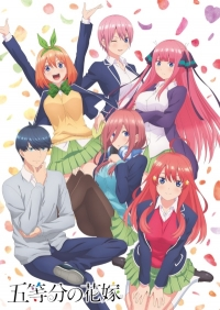Anime: The Quintessential Quintuplets