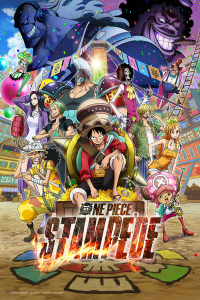 Anime: One Piece: Stampede
