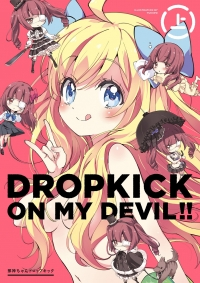 Anime: Dropkick on My Devil! Extra Episode
