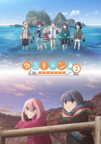 Anime: Yuru Camp 2
