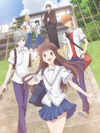 Anime: Fruits Basket