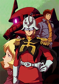 Anime: Mobile Suit Gundam: The Origin - Advent of the Red Comet