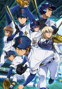 Anime: Ace of the Diamond: Act II