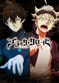 Anime: Black Clover: The All Magic Knights Thanksgiving Festa