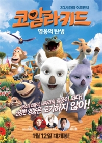 Anime: Koala Kid