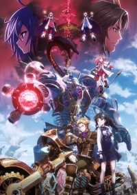 Anime: Gekijouban Ta ga Tame no Alchemist