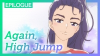 Anime: A Day Before Us Zero Epilogue: Again, High Jump