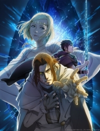 Anime: Final Fantasy XV: Episode Ardyn - Prologue