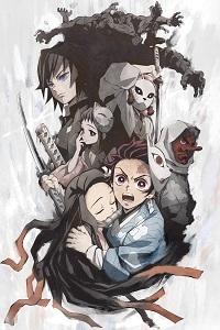 Anime: Demon Slayer: Kimetsu no Yaiba (Event)