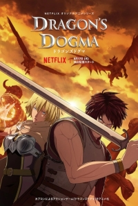 Anime: Dragon's Dogma
