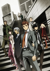 Anime: Special 7: Special Crime Investigation Unit