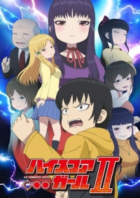 Anime: Hi Score Girl II