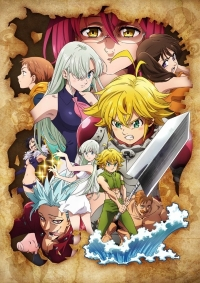 Anime: The Seven Deadly Sins: Wrath of the Gods