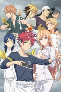 Anime: Food Wars! The Fourth Plate