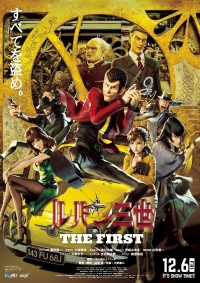 Anime: Lupin the 3rd: The First