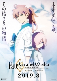 Anime: Fate/Grand Order Absolute Demonic Front: Babylonia - Initium Iter