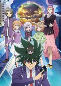Anime: Cardfight!! Vanguard (Shinemon Arc)