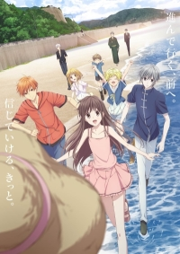 Anime: Fruits Basket 2nd Season