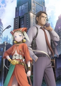 Anime: Cop Craft Special Episode: Beautiful Knight! Pursue the Captured Fairy!