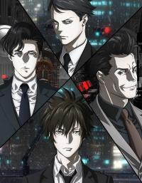 Anime: Psycho-Pass 3: First Inspector