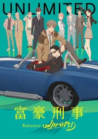 Anime: The Millionaire Detective: Balance Unlimited