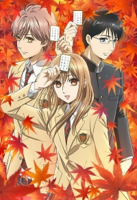 Anime: Chihayafuru 3: So I wish for a memory