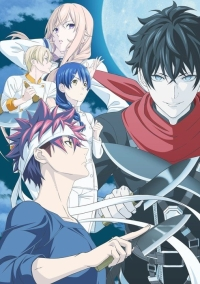 Anime: Food Wars! The Fifth Plate