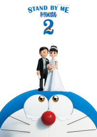 Anime: Stand By Me Doraemon 2
