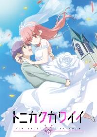 Anime: Tonikawa: Over the Moon for You