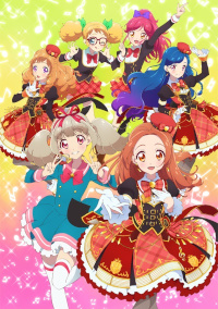 Anime: Aikatsu on Parade! (2020)