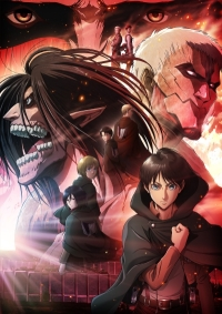 Anime: Attack on Titan: Chronicle
