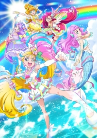 Anime: Tropical-Rouge! Pretty Cure