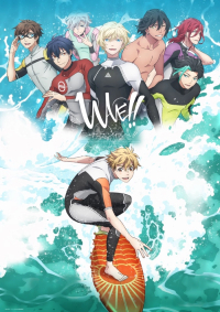 Anime: Wave!!: Let's Go Surfing!!