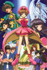 Anime: Card Captor Sakura Movie 2: The Sealed Card
