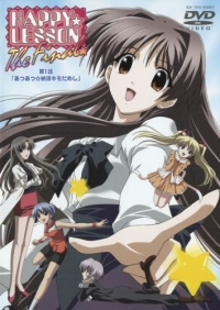 Anime: Happy Lesson The Final