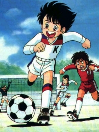 Anime: Ganbare! Kickers