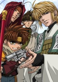Anime: Saiyuki Reload