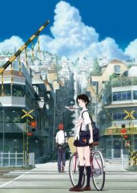 Anime: The Girl Who Leapt Through Time