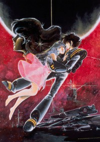 Anime: Macross: Do You Remember Love