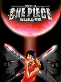Anime: One Piece: The Cursed Holy Sword