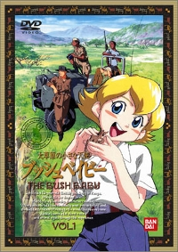 Bush Baby, Little Angel of the Great Plains (Anime ...