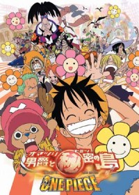 Anime: One Piece: Baron Omatsuri and the Secret Island
