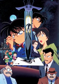 Anime: Case Closed: The Fourteenth Target
